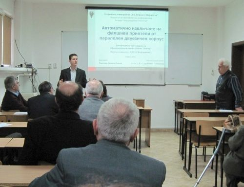 Svetlin Nakov - PhD - defense
