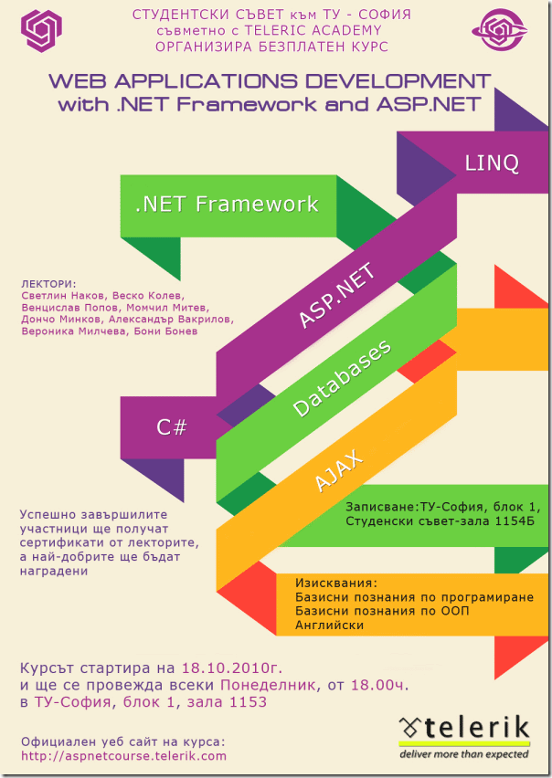 ASP.NET-course-poster-TU