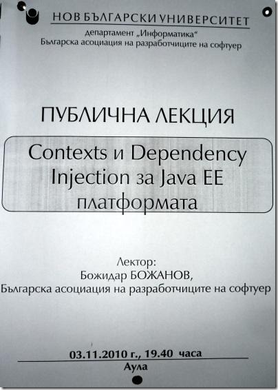 Poster-Dependency-Injection-seminar-NBU
