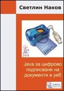 Java for Digitally Signing Documents on the Web book - by Svetlin Nakov
