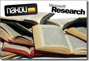 Nakov & MS Research - MS.NET Project - Teaching Materials for .NET