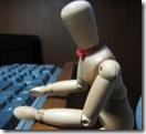 бот цъка по клавиатурата