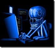 зъл хакер