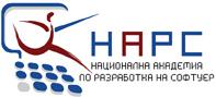 Национална академия по разработка на софтуер (НАРС)