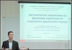 Наков защитава своята докторска дисертация в областта на компютърната лингвистика