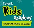 Академия по програмиране за деца - Kids Academy