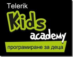 Школа по програмиране за деца