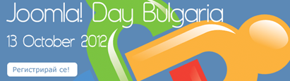 Joomla Day Bulgaria 2012
