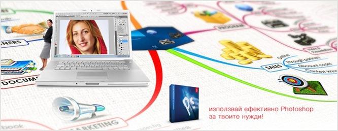 Photoshop & graphic design free course
