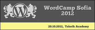 WordCamp Sofia 2012 - конференция за WordPress и уеб технологии