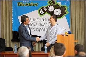 Светлин Наков и Президентът на България Росен Плевнелиев откриват Националната детска академия по програмиране - септември 2012 г.