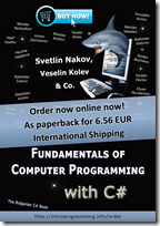 CSharp-Book-Order-Now-Banner